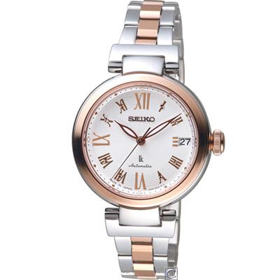 SEIKO LUKIA 時尚風采機械腕錶(SRP850J1)
