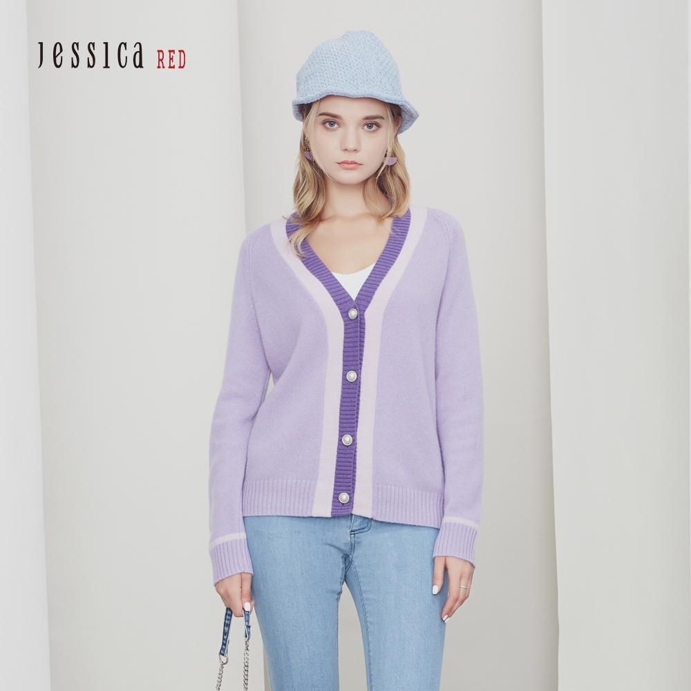 JESSICA RED- 紫色羊絨混紡撞色鑲邊V領針織外套