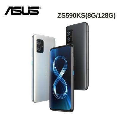 ASUS 華碩 ZenFone 8 ZS590KS 5G (8G/128G) 5.9吋 智慧型手機