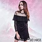 SO NICE優雅蕾絲荷葉邊拼接洋裝