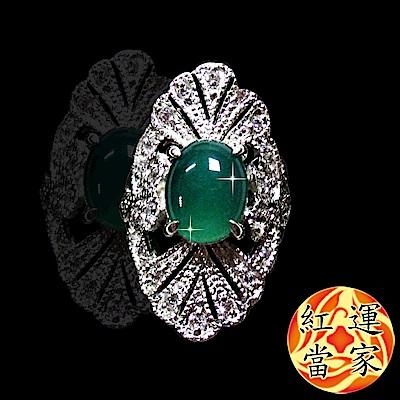 紅運當家 天然玻璃種翡翠綠玉髓+水鑽 豪華版戒指(主墜長10mm)