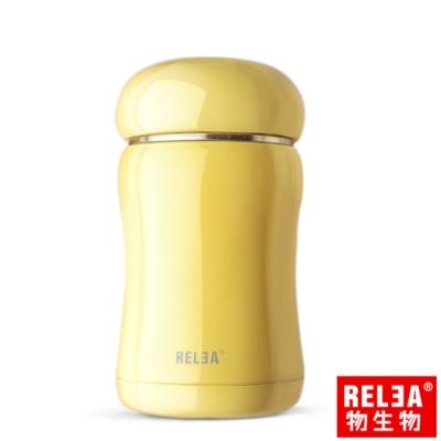 RELEA 物生物 嘟嘟真空保溫保冷杯210ml(布丁黃)