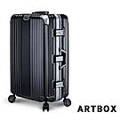 【ARTBOX】法式圓舞曲 26吋編織格紋海關鎖鋁框行李箱(經典黑)