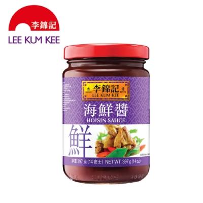 【李錦記】海鮮醬 397g (可做沾醬/醃醬/烤肉醬)