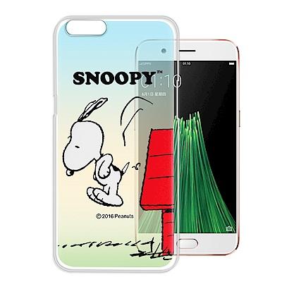 史努比 正版授權 歐珀 OPPO R11 5.5吋 漸層彩繪軟式手機殼(跳跳)