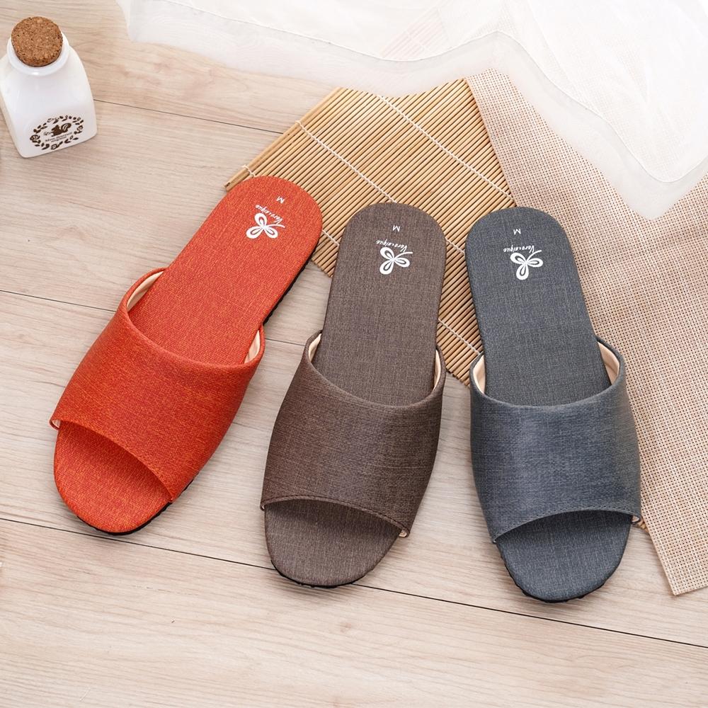 維諾妮卡 素色室內皮拖鞋