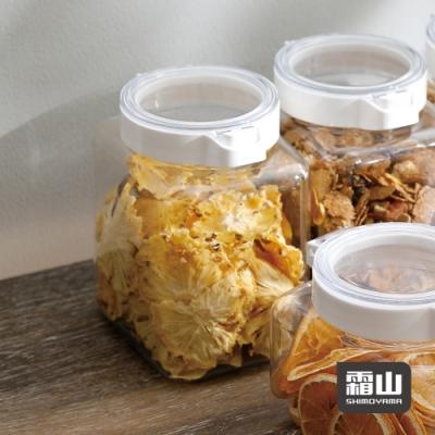 日本霜山 PET廚房按壓快掀式食材透明密封罐-1500ml-3入 (可防潮/保鮮)