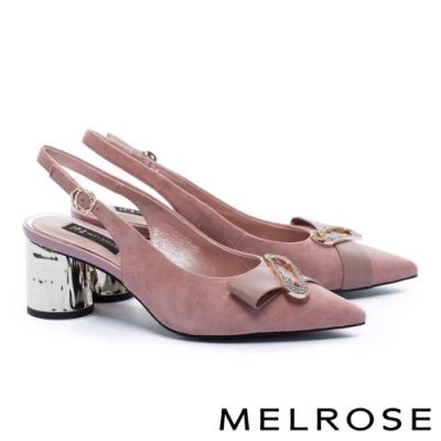 高跟鞋 MELROSE 摩登時尚晶鑽別針造型後繫帶尖頭粗高跟鞋-粉