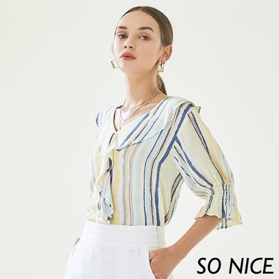 SO NICE清新條紋荷葉V領上衣