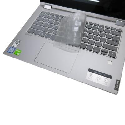 EZstick Lenovo IdeaPad C340 14IWL 奈米銀抗菌TPU鍵盤膜