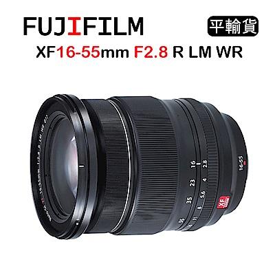 FUJIFILM XF 16-55mm F2.8 R LM WR (平行輸入)
