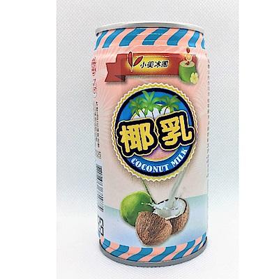 小美冰團 椰乳風味飲品(340mlx24入)