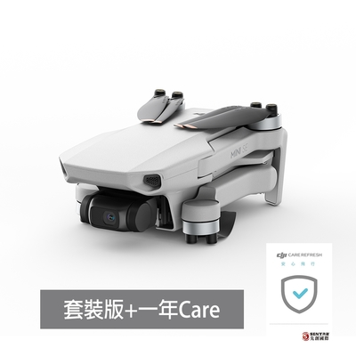 DJI Mini SE 輕型空拍機-暢飛套裝+一年版Care