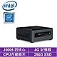Intel NUC平台奔騰四核{地心戰魂} 迷你電腦(J5005/4G/256G SSD) product thumbnail 1