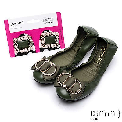 DIANA 心機折學—蝴蝶結x方鑽換釦真皮軟Q口袋鞋-軍綠
