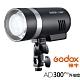 GODOX 神牛 AD300 Pro 300W TTL 鋰電池一體式外拍燈 (公司貨) product thumbnail 2