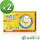 【健康進行式】億菌多PLUS+ 全方位強效益生菌顆粒30包*2盒 product thumbnail 1
