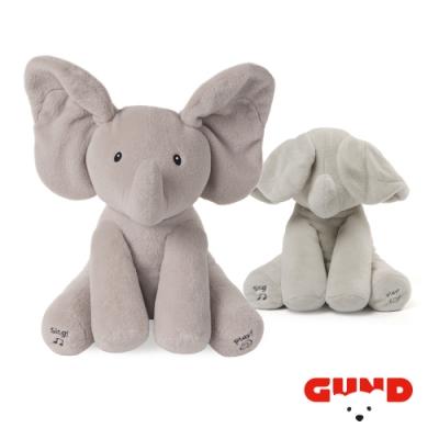 【美國GUND】小象躲貓貓音樂互動玩偶