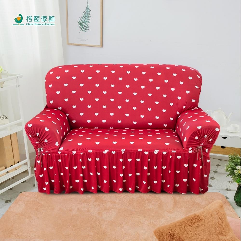 【格藍傢飾】甜心教主裙襬涼感沙發套 沙發罩-聖誕紅3人(彈性 防滑 全包 )