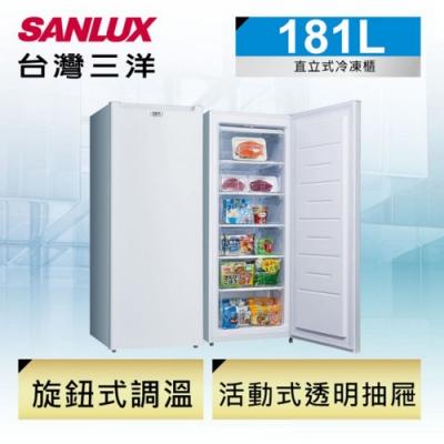 SANLUX台灣三洋 181L直立式冷凍櫃 SCR-181AE