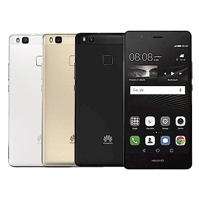 【全新逾期品】HUAWEI P9 Lite 5.2吋智慧型手機