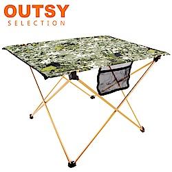 【OUTSY嚴選】航太級鋁合金超輕量布折疊桌/布蛋捲桌 (墨綠數位迷彩)