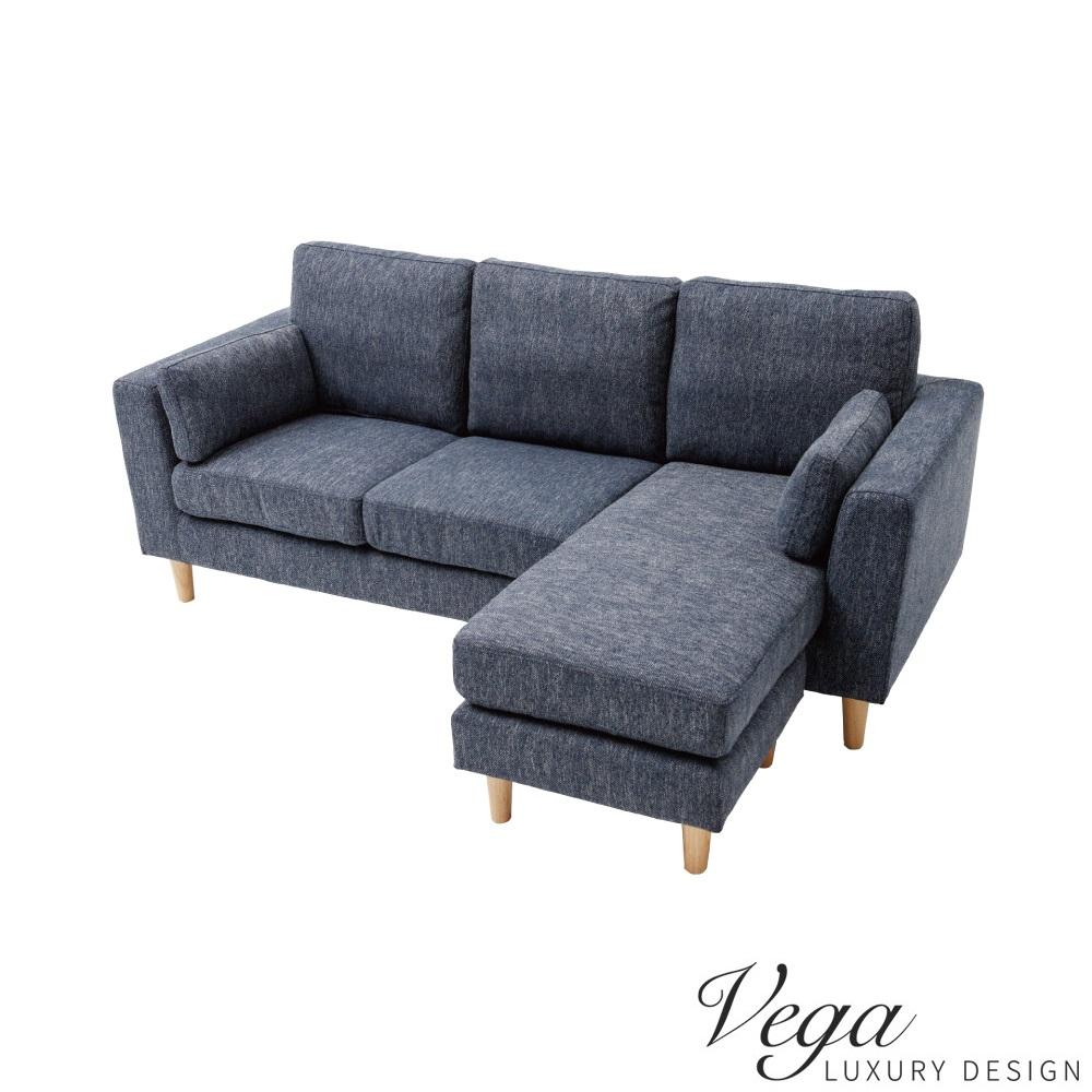 Vega 野崎L型布沙發/貴妃椅/椅凳(2色)-DIY