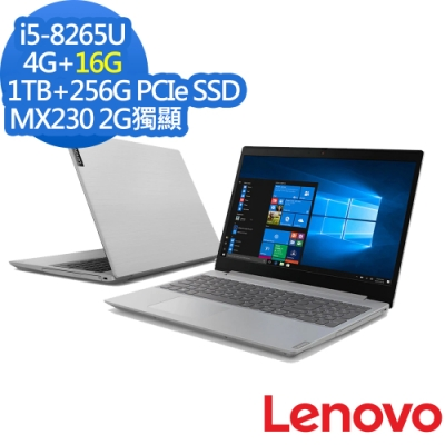 Lenovo L340 15吋筆電 i5-8265U/20G/1TB+256G/MX230