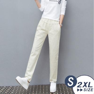 【LANNI 藍尼】亞麻哈倫修飾腿型褲-5色+