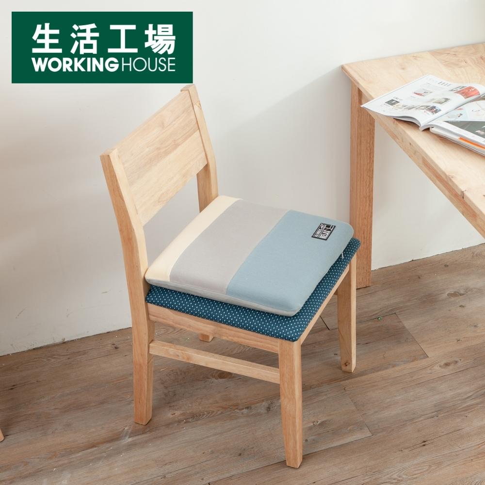 【女王節2入69折-生活工場】絢藍質紋低反彈方坐墊