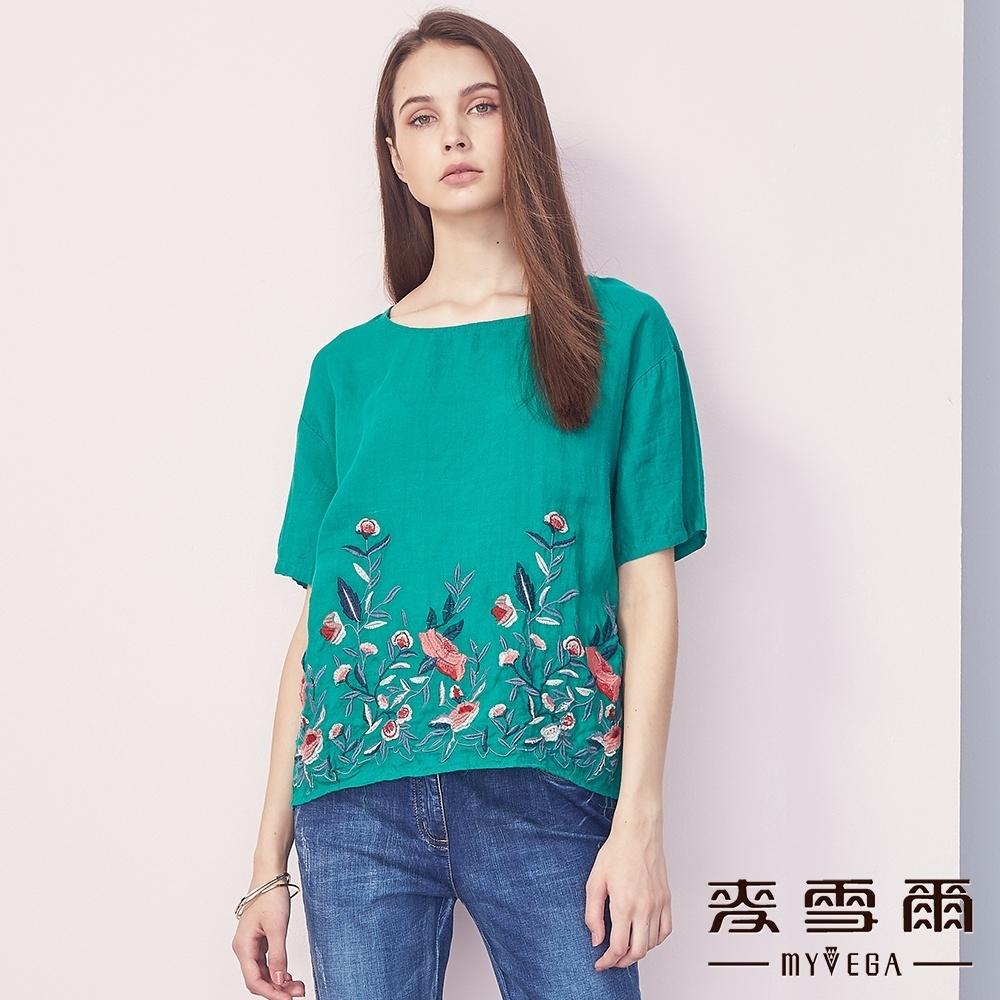 【麥雪爾】棉麻立體刺繡寬版上衣-綠