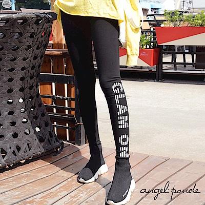 字母印花顯瘦運動型修身彈力長褲GLAM黑色鉛筆褲-天使波堤