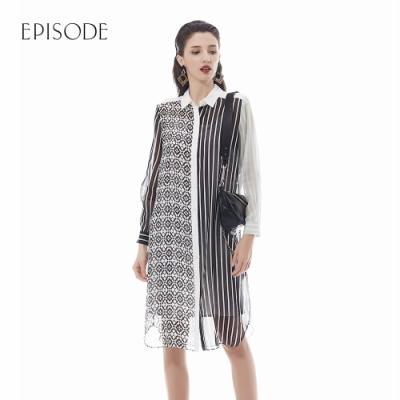 EPISODE - 薄荷綠不對稱圖案真絲兩穿長袖襯衫洋裝