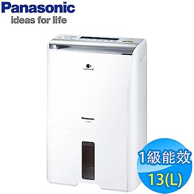 Panasonic國際牌 13L 1級ECONAVI PM2.5顯示 清淨除濕機 F-Y26FH