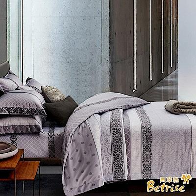 Betrise水墨清韻  雙人 3M專利天絲吸濕排汗八件式鋪棉兩用被床罩組