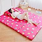 奶油獅 同樂會-高支撐臻愛三折記憶聚合床墊+100%純棉布套-雙人5尺(苺果紅)
