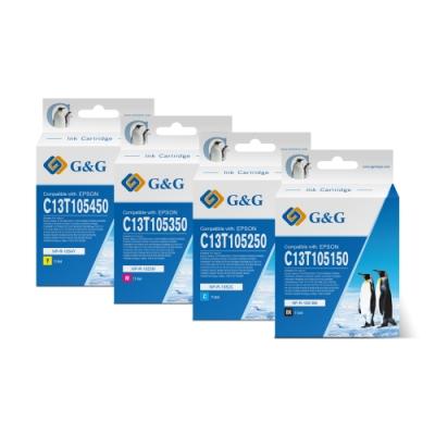 【G&G】for EPSON 1黑3彩 T105150~T105450 / C13T105150~C13T105450 (NO.73N) 相容墨水匣 /適用:Stylus C79/C90/C110