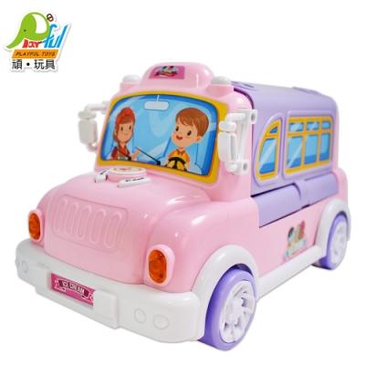 【Playful Toys 頑玩具】爆米花雪糕車/冰淇琳車