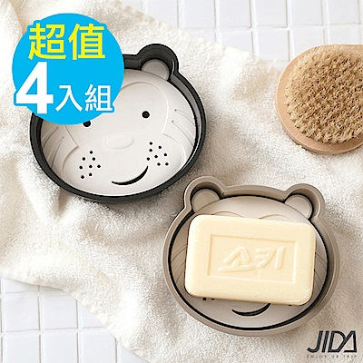 佶之屋 可愛小熊雙層加寬瀝水肥皂盒4入