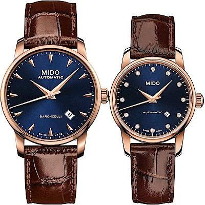 MIDO 美度 永恆系列午夜藍機械對錶-藍x咖啡錶帶/38+29mm
