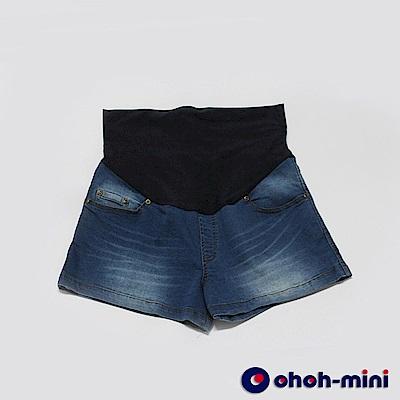 【ohoh-mini孕婦褲】經典不敗牛仔短褲