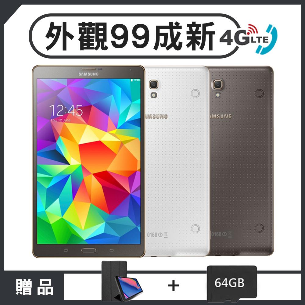 【福利品】SAMSUNG GALAXY Tab S 完美屏99成新 4G版可通話 平板電腦
