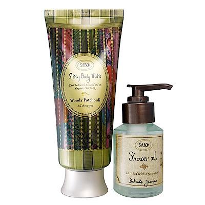 SABON 暮光森林絲綢身體乳液沐浴油聖誕限量組