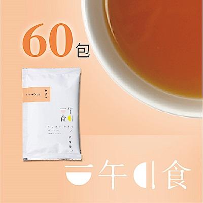 【一午一食】好體質滴雞精60入(65ml/包-環保包裝)