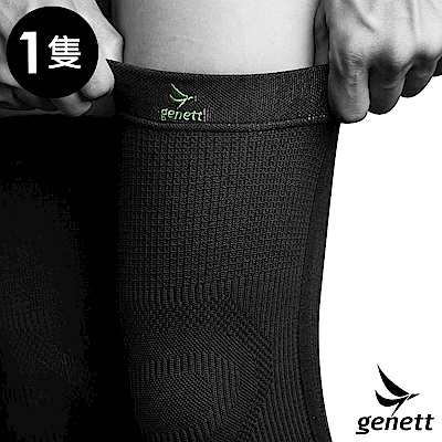MASSA-GXGENETT 3D鍺能量護膝套加強型-1只