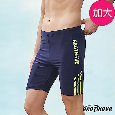 Heatwave熱浪 加大男泳褲 五分平口褲-乘風藍(M-3XL)