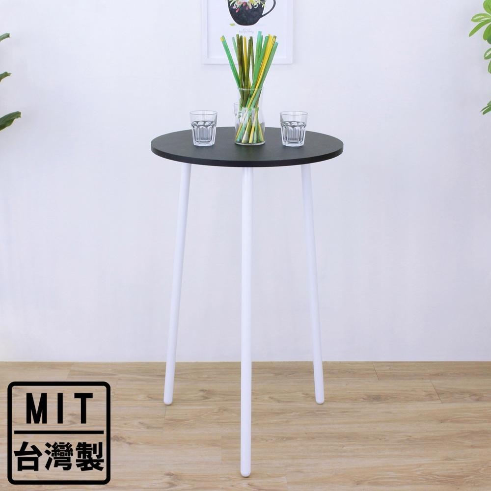 頂堅 60x60x高99公分-圓形吧台桌 高腳桌 餐桌 洽談桌 三色可選