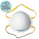 淨舒式 美規N95頭帶式防護口罩一盒20入