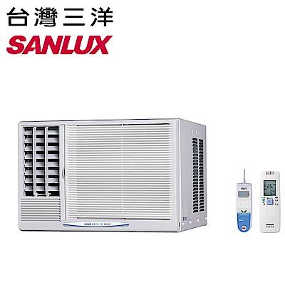 SANLUX三洋 3-5坪窗型左吹變頻冷氣SA-L22VE
