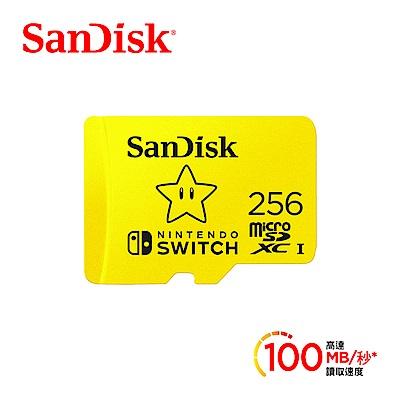 [時時樂限定]SanDisk Nintendo Switch microSD U3 256GB 任天堂卡 記憶卡(公司貨)